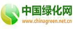 中国绿化网