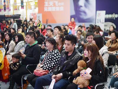 2015年北京站——王牌宠物课堂