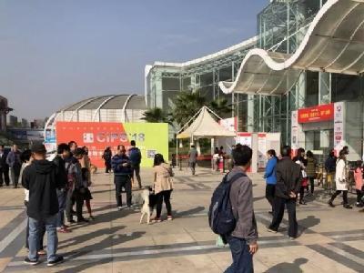 中国宠物文化节广州展会现场