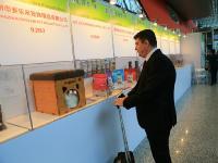 2016CIPS广州展新产品展台