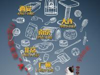 2017中国宠物文化节欢迎您