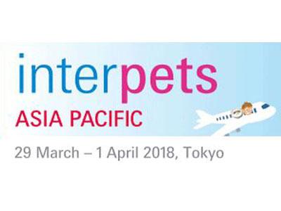 2018年4月日本东京宠物展招展函 INTERPETS