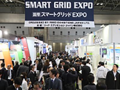 SMART GRID EXPO 2018 日本智能电网和储能系统展