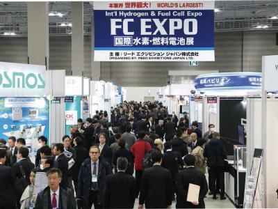 世界最大的氢能及燃料电池展!FC EXPO 2018 - 第十四届日本国际氢能及燃料电池展