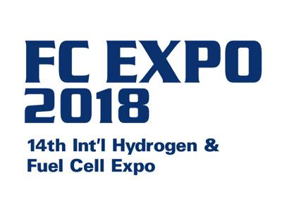 世界最大的氢能及燃料电池展! FC EXPO 2018 - 第十四届日本国际氢能及燃料电池展