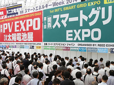 World Smart Energy Week Osaka 2018 大阪国际智能能源周