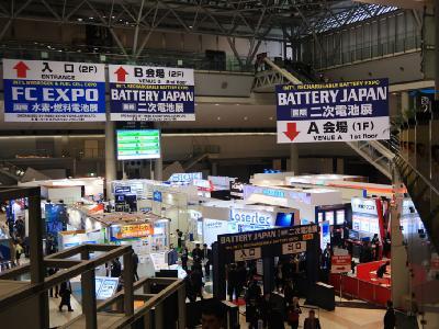 BATTERY JAPAN 2019–第十届 日本国际二次电池展