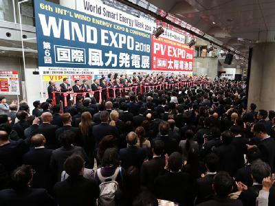 世界级综合性能源展 - World Smart Energy Week 2019 日本国际智能能源周