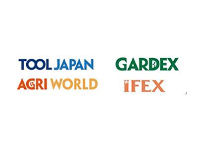 2019年东京国际五金工具、园艺及户外用品博览会TOOL JAPAN & GARDEX 2019 精彩不容错过