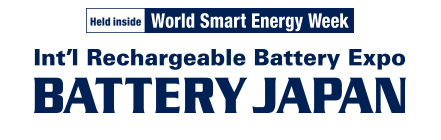 BATTERY JAPAN 2020 - 第十一届日本国际二次电池展