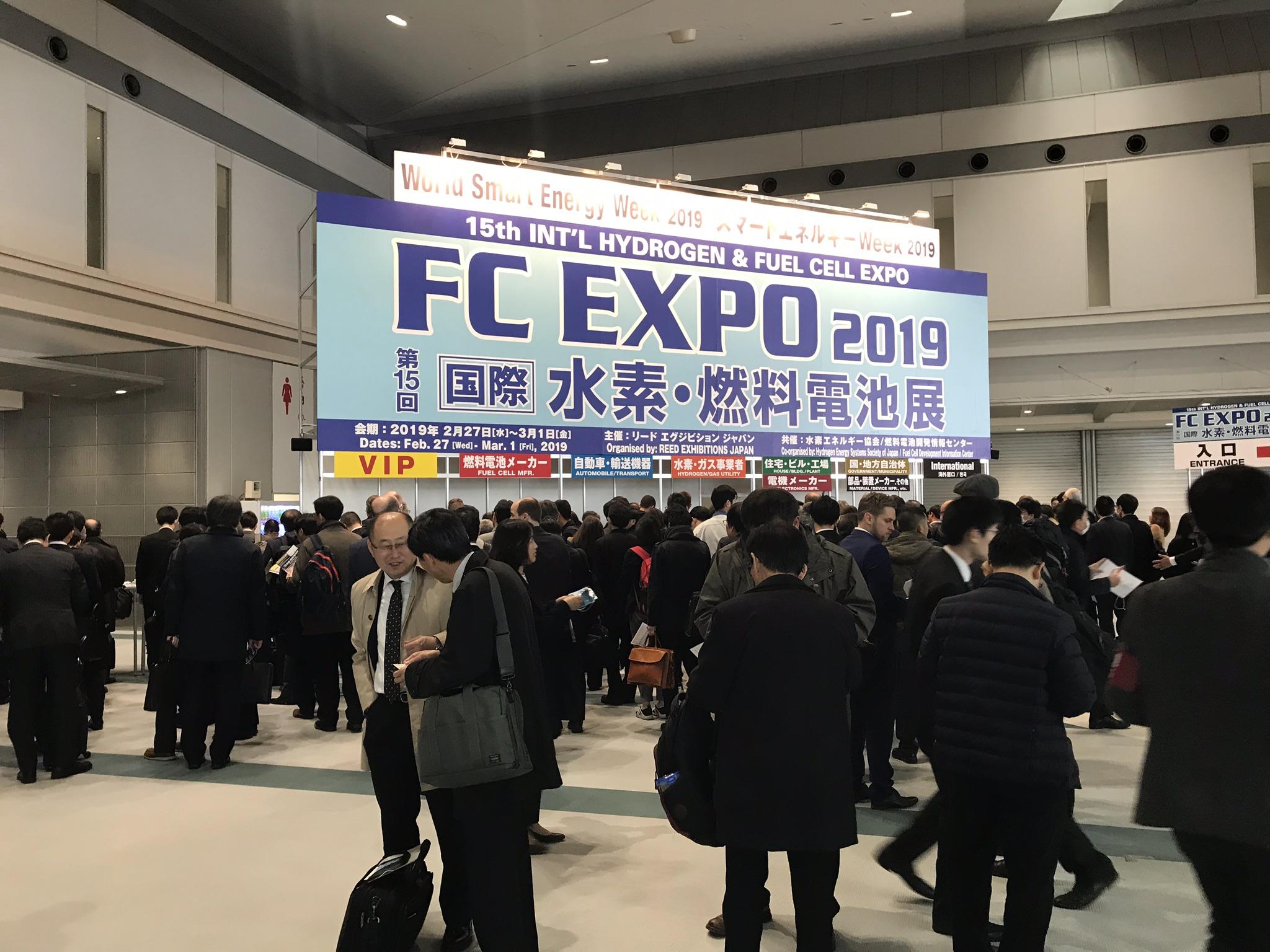FC EXPO 2020 - 第十六届日本国际氢能及燃料电池展