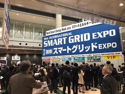 SMART GRID EXPO 2020 - 第十屆日本國際智能電網和儲能系統展