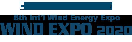 WIND EXPO 2020 - 第八届日本国际风力发电展