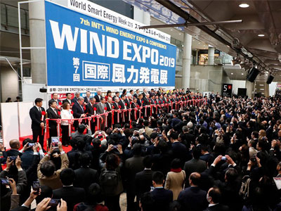 WIND EXPO 2020 - 第八屆日本國際風力發電展