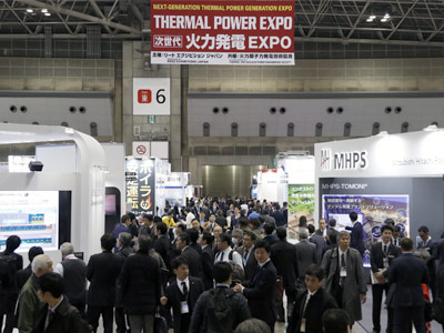 THERMAL POWER EXPO 2020 - 第四屆日本國際火力發電展