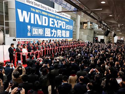 World Smart Energy Week 2020 -日本国际智能能源周