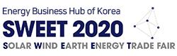 SWEET 2020 - 韩国国际新能源展览会