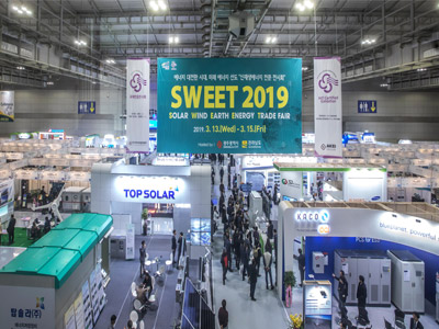 SWEET 2020 - 韓國國際新能源展覽會