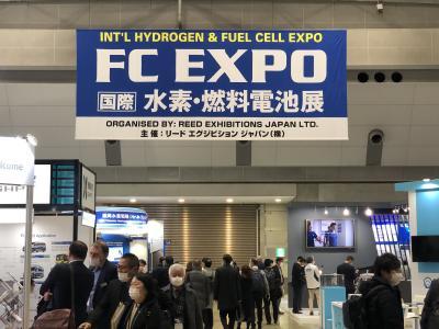 FC EXPO 2021 - 第17届日本国际氢能及燃料电池展