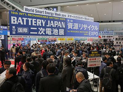 BATTERY JAPAN 2021 - 第12届日本国际二次电池展