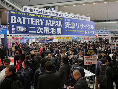 BATTERY JAPAN 2021 - 第12屆日本國際二次電池展