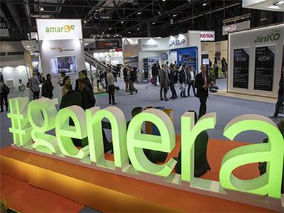 GENERA 2021 - 西班牙国际能源及环境贸易展