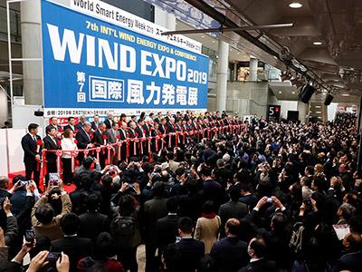 World Smart Energy Week 2021 - 日本国际智能能源周