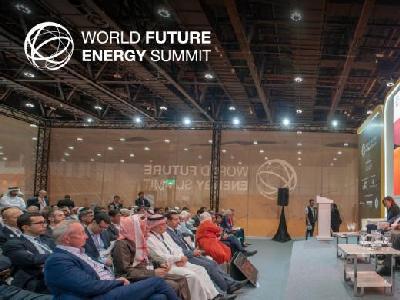 第15届世界未来能源峰会暨展览会 - WFES 2022
