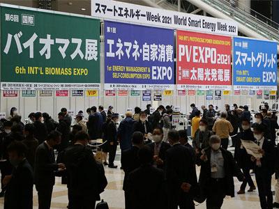 第18届日本国际智能能源周 - WSEW 2022
