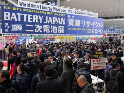 第13届日本国际二次电池展 - BATTERY JAPAN 2022