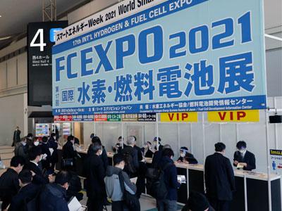 第18届日本国际氢能及燃料电池展 - FC EXPO 2022