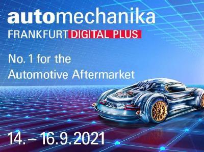 2021法兰克福国际汽车零配件及售后服务展览会