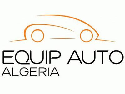 阿尔及利亚国际汽配展