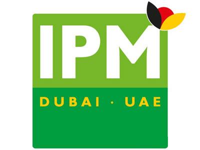 迪拜花卉园艺展