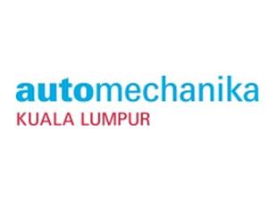 马来西亚(吉隆坡)国际汽车零配件</br>维修检测诊断设备及服务用品展览会
