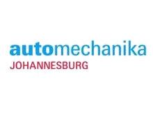 南非国际汽车零配件及售后服务展览会