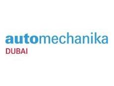中东国际汽车零配件及售后服务展览会
