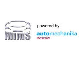 俄罗斯(莫斯科)国际汽车零配件及售后服务展览会